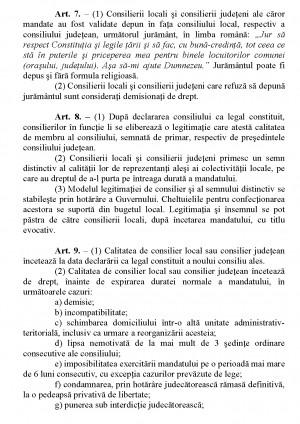 Pag 205